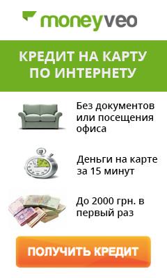 позика під заставу онлайн Миронівка